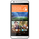 Смартфон HTC Desire 620G Dual Sim Gloss White\Light Grey